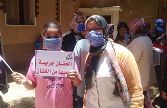 اللجنة الوطنية للقضاء على ختان الإناث تطلق حملات في المحافظات
