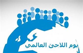 الأخوة الإنسانية: ندعو لتحسين أوضاع اللاجئين وإنهاء معاناتهم التي تدفعهم لمغادرة أوطانهم