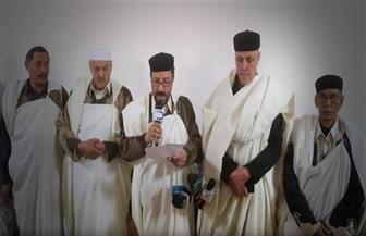 قبائل ترهونة الليبية تعلن تأييدها لخطاب الرئيس السيسي بشأن بلادهم