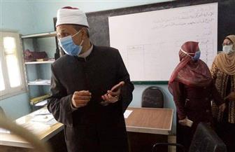 رئيس منطقة الأقصر الأزهرية يتفقد امتحانات الشهادة الثانوية | صور