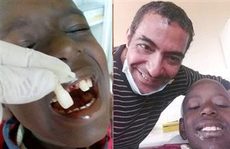 طبيب مصري ينجح في إجراء زرع سنة وعمل عصب كامل خارج الفم لطفل في بوروندي |صور