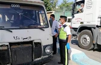 """""""الداخلية"""" تتخذ إجراءاتها القانونية ضد 3694 سائق نقل جماعي لعدم ارتداء الكمامة"""