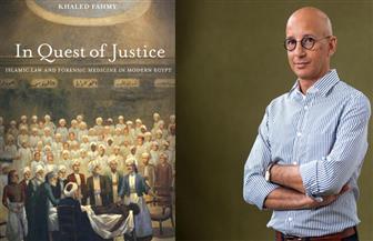 """المؤرخ خالد فهمي يحصل على جائزة بريطانية لأفضل كتاب في التاريخ الاجتماعي عن كتابه """"البحث عن العدالة"""""""