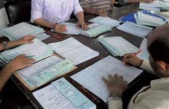 """""""التعليم"""": تصحيح امتحان العربي للثانوية العامة بمنح الطالب الدرجة على أي إجابة محتمل صحتها"""
