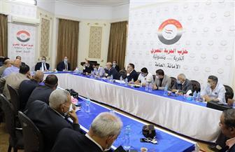 «الحرية المصري» يفوض الرئيس السيسي في ملفي ليبيا وسد النهضة.. ويستعد للانتخابات البرلمانية