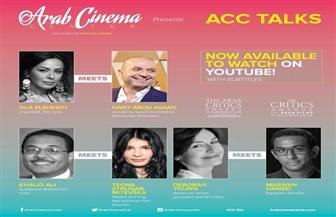 مركز السينما العربية يطلق سلسلة لقاءات مترجمة على «يوتيوب»