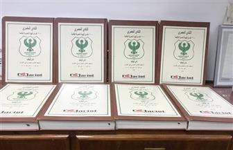 «ذاكرة الأهرام» توثق 100 عام من تاريخ المصري البورسعيدي منذ إنشائه