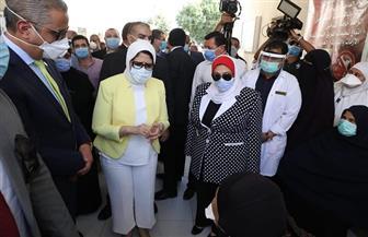 وزيرة الصحة تتفقد وحدة صحة «جرفس» بمحافظة الفيوم |صور