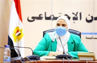 اللائحة التنفيذية للقانون خلال أسابيع..  ننشر تفاصيل لقاء وزيرة التضامن مع أصحاب المعاشات |صور