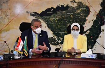 تفاصيل اجتماع وزيرة الصحة لمتابعة انتشار فيروس كورونا بالفيوم |صور