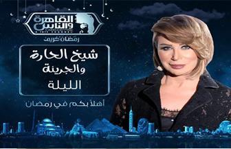 """""""شيخ الحارة والجريئة"""" يفوز بأفضل برنامج حواري بالوطن العربي"""