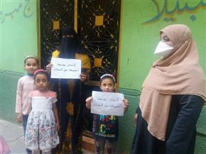 «قومي المرأة» بالشرقية: نستهدف أكثر من 140 ألف شخص في حملة طرق الأبواب للتوعية بخطورة ختان الإناث | صور