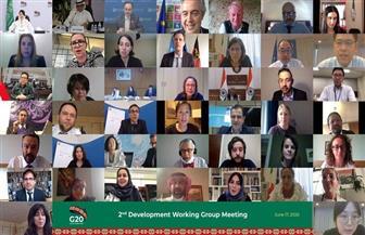مبادرة مجموعة العشرين لتعليق مدفوعات خدمة الدين تستقبل 41 طلبا