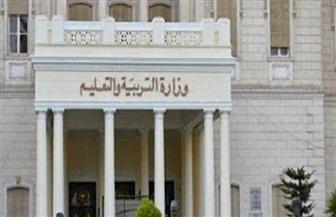 مواعيد وأماكن اختبار المستوى للطلاب المصريين بالخارج الراغبين في دخول مدارس محلية