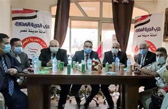 رئيس حزب الحرية المصري: نملك مرشحين ذوي قوة وصلابة فى كل الاستحقاقات القادمة|صور
