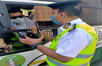 مرور المنوفية: سحب 1214 رخصة قيادة لعدم ارتداء الكمامات الطبية منذ بدء تنفيذ قرارات مجلس الوزراء| صور