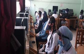 """""""تعليم"""" المنوفية: 34 ألفا و192 طالبا يؤدون اختبارات الدبلومات الفنية وسط إجراءات احترازية مشددة"""
