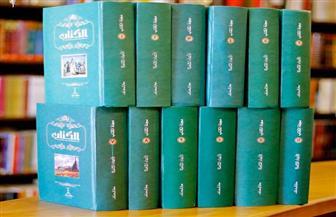 «ريادة مصر الثقافية» على صفحات مجلة «الكتاب» في الأربعينات | صور