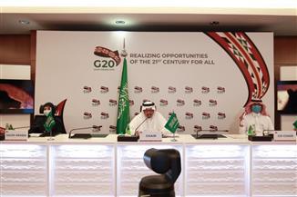 وزراء التعليم في مجموعة العشرين: جائحة كورونا أثرت بشكل كبير على المجتمعات في كافة أنحاء العالم