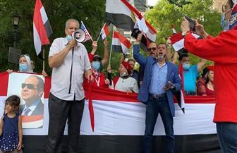 الجالية المصرية في أمريكا تحتفل بذكرى ثورة 30 يونيو   صور