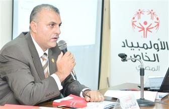 الرئاسة الإقليمية للأوليمبياد الخاص الدولي تدعو مصر لدورة إعداد مدربي ألعاب القوى