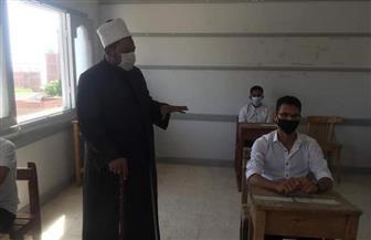 انطلاق امتحانات الثانوية الأزهرية بسوهاج في 88 لجنة