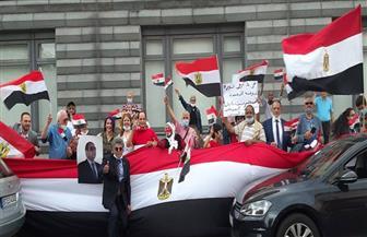 ألمانيا تستيقظ على احتفالات الجالية المصرية بذكرى ثورة 30 يونيو | صور