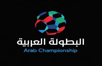اللجنة المنظمة للبطولة العربية تدرس إلغاء النسخة الحالية