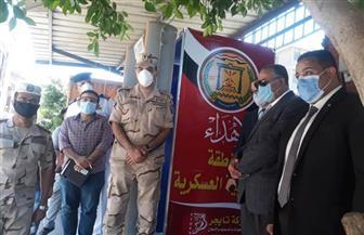 تسليم بوابات تعقيم إلى عدد من المستشفيات والمصالح الحكومية بأسيوط مهداة من المنطقة الجنوبية العسكرية | صور