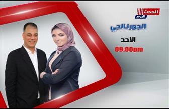 """طارق مرتضى يقدم برنامج """"الجورنالجي"""" على """"قناة الحدث"""""""