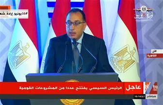 رئيس الوزراء: «نسعى لتحويل محيط سور مجرى العيون لمنطقة جذب سياحي»