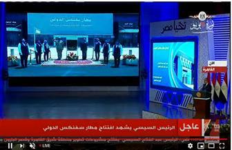 الرئيس السيسي يشهد افتتاح مطاري العاصمة وسفنكس الدوليين بالفيديو كونفرانس