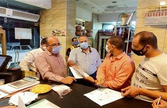 محافظ أسيوط: استمرار الحملات على المطاعم والمقاهي لمتابعة الإجراءات الاحترازية لمواجهة «كورونا» | صور