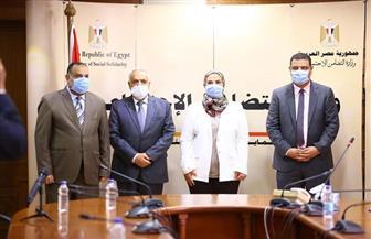 توقيع بروتوكول تعاون بين التضامن الاجتماعي و«العربية للتصنيع» لدعم «فرصة» | صور