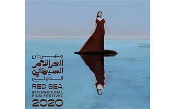 """""""البحر الأحمر السينمائي"""": دعم 37 من العاملين في صناعة السينما المحلية بـ 93.100 ألف ريال"""