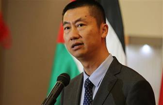 السفير الصيني بفلسطين: «نرفض أي مساع للاحتلال لضم أي جزء من الأراضي الفلسطينية»