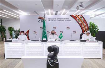 «ورشة عمل الرياض بمجموعة العشرين» تختتم أعمالها الليلة بالتركيز على مبادرات التجارة والاستثمار