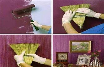 افعلها بنفسك .. جدد جدران المنزل بهذه الطريقة البسيطة