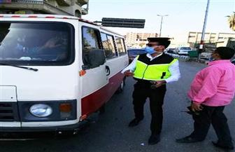 تغريم 84 سائقا لعدم الالتزام بارتداء الكمامة الواقية بالشرقية | صور