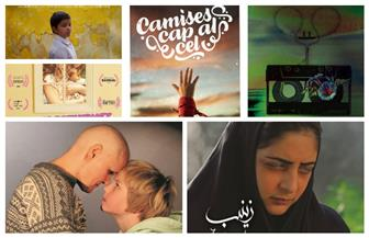 """9 أفلام عالمية جديدة على منصة  مهرجان """"الشارقة السينمائي للأطفال والشباب""""   صور"""