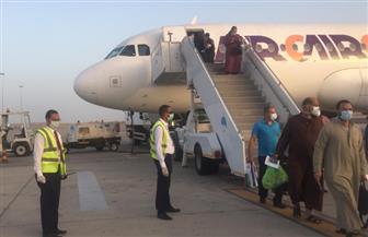 مطار مرسى علم  يستقبل رحلة استثنائية تقل 165 من العالقين بالرياض | صور