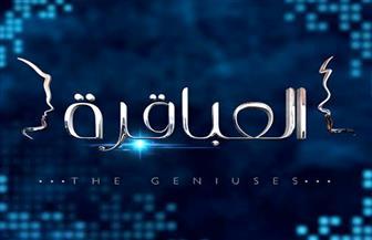 """انطلاق الموسم الأول من برنامج """"العباقرة أصحاب"""" على القاهرة والناس غدًا"""