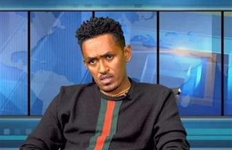 مظاهرات في أديس أبابا بعد مقتل فنان مشهور