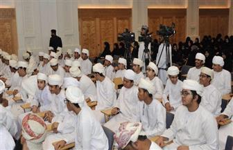 932 شخصا يسجلون فى مسابقة السلطان قابوس للقرآن الكريم