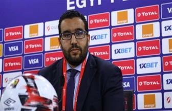 رسميا.. عبد المنعم باه سكرتيرا عاما للاتحاد الإفريقي لكرة القدم