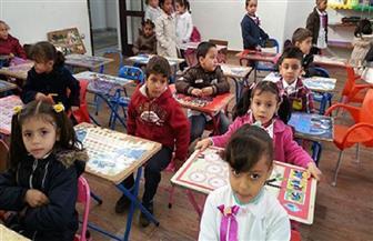 تعليم القاهرة: مد فترة التقديم لرياض الأطفال لـ 10 يوليو الحالي