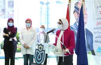 وزيرة الصحة تناشد العاملين بمنظومة التأمين الصحي الجديد نقل التجربة لباقي المحافظات