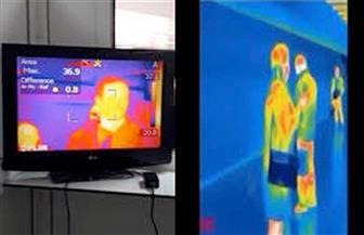 كاميرات حرارية لقياس درجات حرارة الركاب بالمطار لمكافحة كورونا