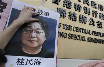 سفيرة سويدية سابقة تمثل أمام المحكمة لمساعيها للإفراج عن بائع كتب صيني
