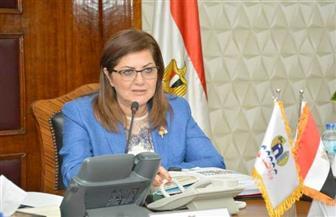 وزيرة التخطيط: 210 ملايين جنيه لتطوير مستشفيات جامعة أسيوط